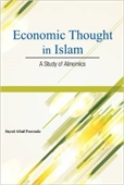 Economic Thought in Islam : A Study of Alinomics