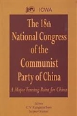 The 18th National Congress of The Communist Party of China : A Major Turning Point For China