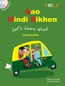 Aao Hindi Sikhen vol.2 with CD