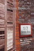 1/7 Bondel Road : An Endearing Short Story Collection