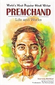 Premchand : Life And Works