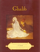 Ghalib : English Renderings