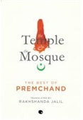 The Best of Premchand : The Temple & The Mosque