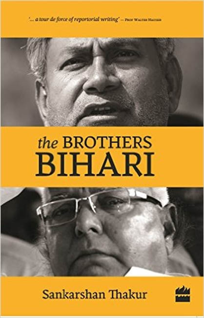 The Brothers Bihari