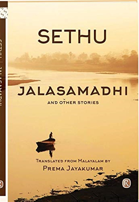 Jalasamadhi and other stories : Short Stories (Ratna Translation Series)