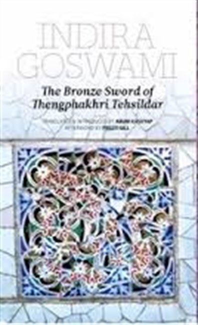 The Bronze Sword of Thengphakhri Tehsildar