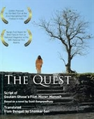The Quest : Script of Goutam Ghoses Film Moner Manush