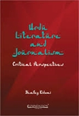 Urdu Literature And Journalism Critical Perspectives