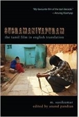 Subramaniyapuram The Tamil Film in English Translation