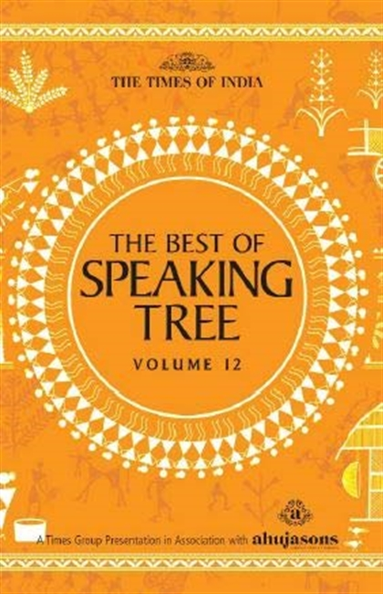 THE BEST OF SPEAKING TREE VOL.12 (ENGLISH)
