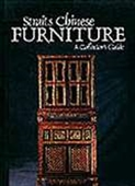 Furniture: A Collector's Guide